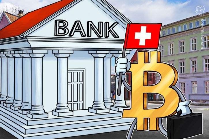 加密货币是否成为货币发行的国际最佳实践