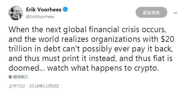 美国国债总额突破22万亿美元,这就是世界需要比特币的原因