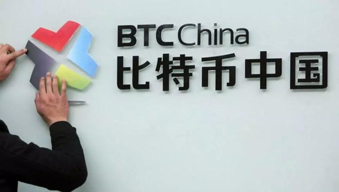 比特币中国启动全球融资,能否王者归来?