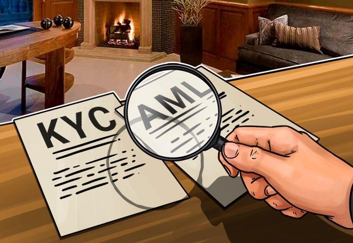 从KYC看区块链数字身份如何助力加密金融合规发展