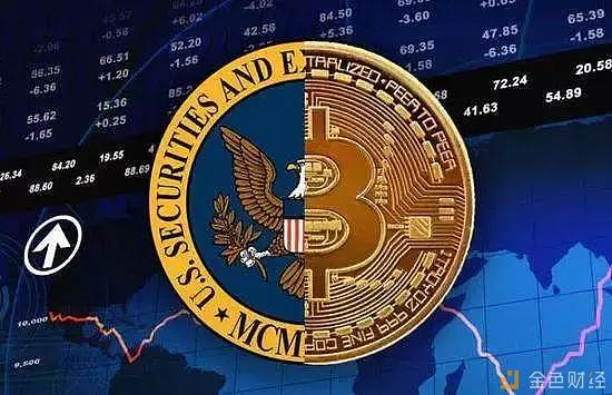 经济学家眼中的数字货币系列之六:与时俱进(监管篇)