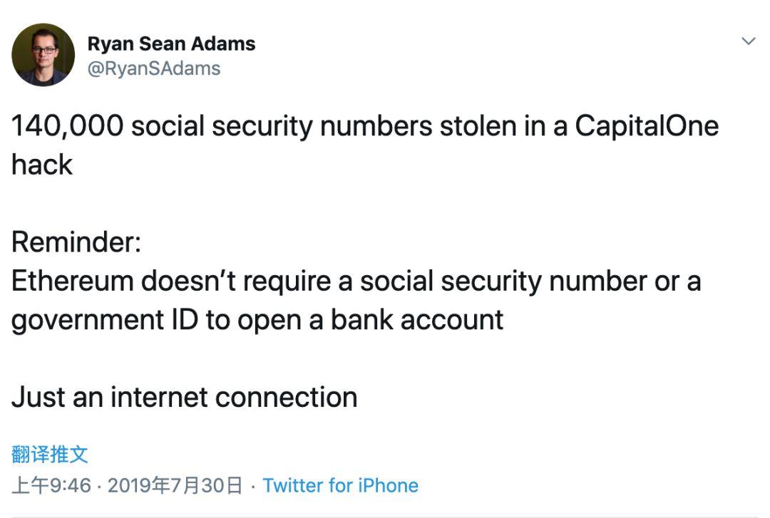 Twitter 精选:美信用卡1亿用户数据遭泄露,比特币安全性再获认可
