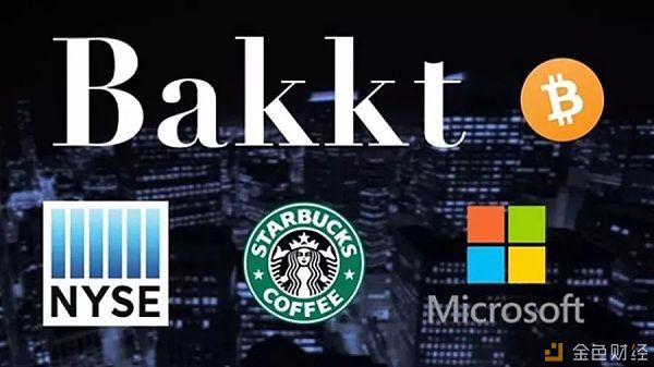 """超级大牛市将至?""""币圈纽交所""""Bakkt正式开启用户测试 预计本季度上线"""