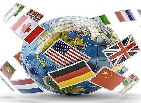 韩国敦促23国、欧盟和国际货币基金组织合作