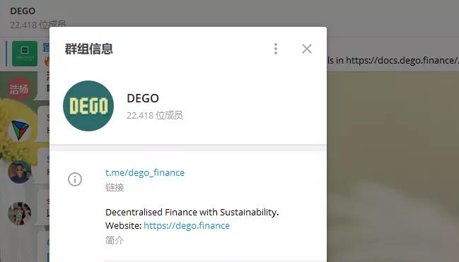 DEGO空投NFT,送你一个挖矿的镐,一夜收获两万用戶,DeFi+NFT 的春天要来了?
