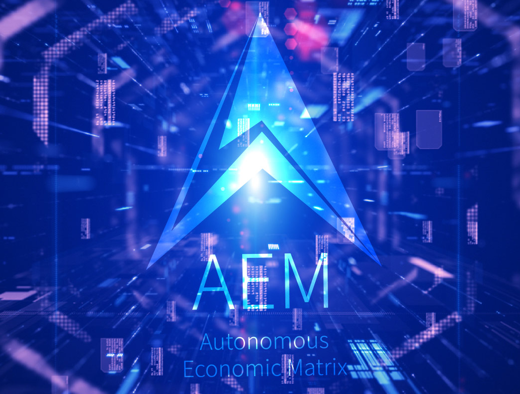 AEM公链即将上线,全新的自治、减产、销毁、开源、无预挖等创新机制会再造传奇吗?