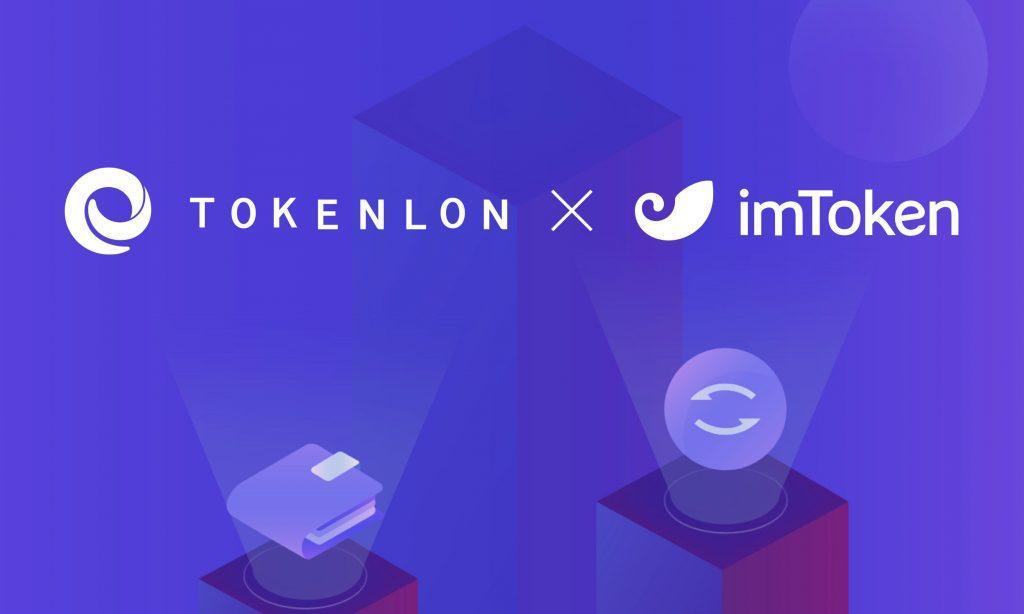imToken旗下DEX平台Tokenlon向39万地址空投LON代币,系继Uniswap空投UNI后最大空投活动