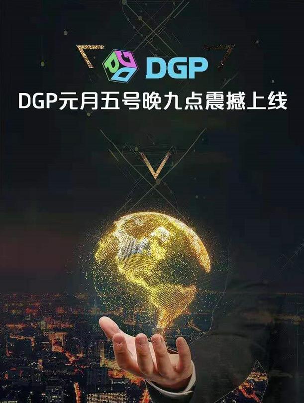 DGP大钢炮波场核弹DEFI上线,极致燃烧通缩打造千倍币。