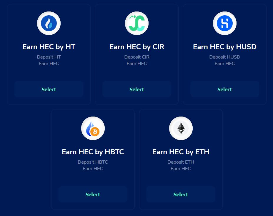 HeCash:火币生态链上的首个算法稳定币协议
