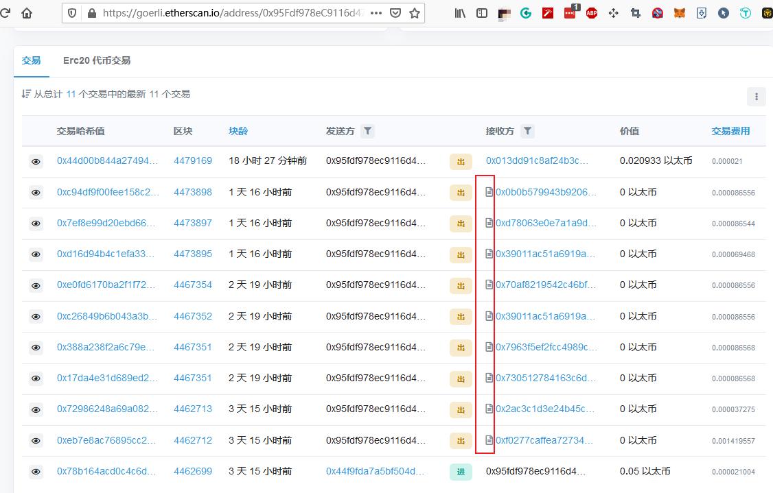 以太坊官方项目分布式储存swarm搭建bee节点linux教程