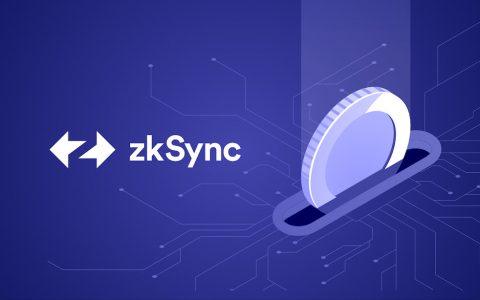 ZkSync发币在即,手把手教你与合约交互来搏大红包?