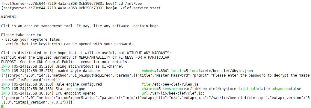 以太坊swarm的bee节点安全升级教程