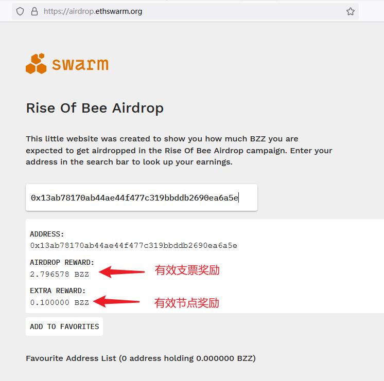 swarm主网空投已经发放,领取空投bzz奖励教程